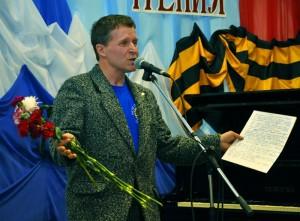 """Концерт """"Северное сияние"""", Валерий Лихота"""